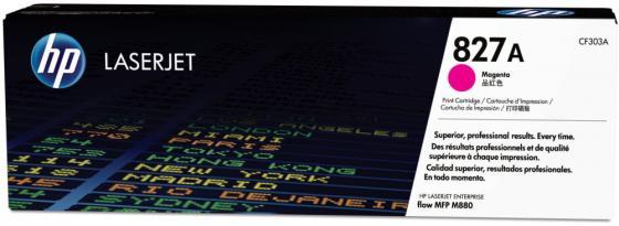 Фото - Картридж HP CF303AC для для LaserJet Enterprise flow MFP M880 2800стр Пурпурный hp laserjet enterprise flow mfp m528z