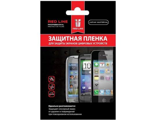 Пленка защитная Red Line для Lumia 535 Chacra глянцевая защитная пленка для highscreen easy s pro глянцевая