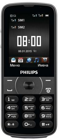 Мобильный телефон Philips Xenium E560 черный 2.4 bluetooth гарнитура philips shb5850 черный shb5850bk 51