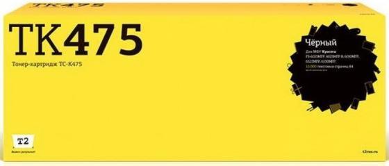 Картридж T2 TC-K475 для Kyocera FS-6025MFP/6025MFP B/6030MFP/6525MFP/6530MFP черный 15000стр цена и фото