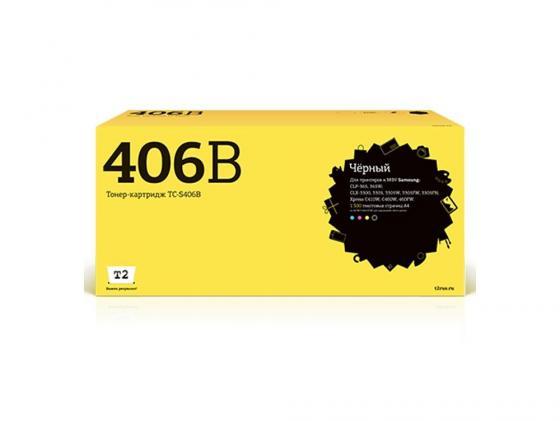 Фото - Картридж T2 TC-S406B для для Samsung CLP-365/365W/CLX-3300/3305/3305W/3305FW/3305FN/Xpress C410W/C460W/460FW 1500стр Черный картридж t2 tc s111l для samsung xpress m2020 xpress m2070f xpress