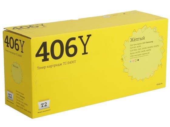 Фото - Картридж T2 TC-S406Y для для Samsung CLP-365/365W/CLX-3300/3305/3305W/3305FW/3305FN/Xpress C410W/C460W/460FW 1000стр Желтый картридж t2 tc s111l для samsung xpress m2020 xpress m2070f xpress