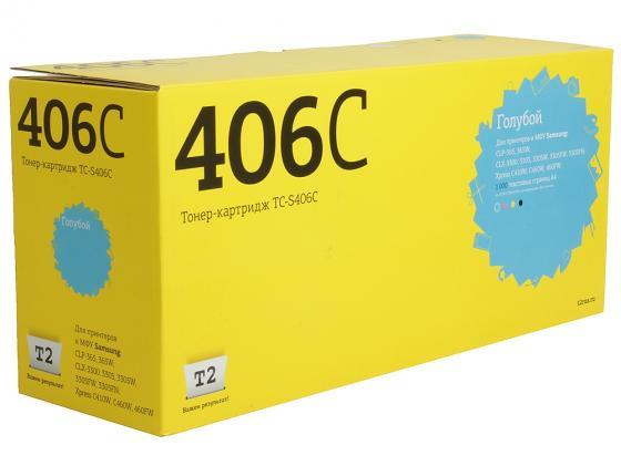 Фото - Картридж T2 TC-S406C для для Samsung CLP-365/365W/CLX-3300/3305/3305W/3305FW/3305FN/Xpress C410W/C460W/460FW 1000стр Голубой картридж t2 tc s111l для samsung xpress m2020 xpress m2070f xpress