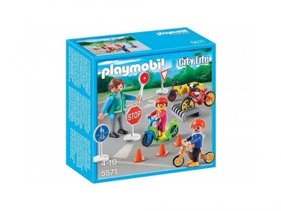Игровой набор Playmobil Детский сад: Дети с воспитателем по ПДД 5571 playmobil® playmobil 5289 секретный агент мега робот с бластером