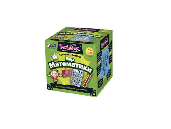 Настольная игра развивающая BrainBox Сундучок знаний Мир математики 90718 настольная игра brainbox brainbox игра сундучок знаний мир математики