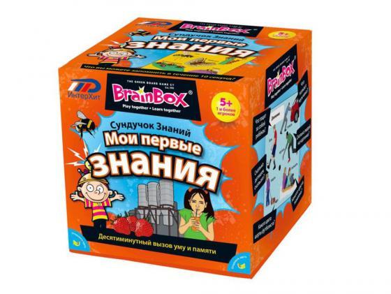 Настольная игра развивающая BrainBox Сундучок знаний Мои первые знания 90740 настольная игра развивающая brainbox сундучок знаний мир динозавров 90738