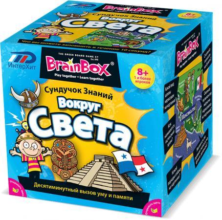 Настольная игра развивающая BrainBOX Вокруг света 90701 brainbox brainbox игра сундучок знаний россия