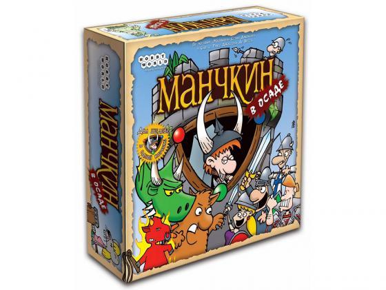 Настольная игра стратегическая HOBBY WORLD Манчкин в осаде 1260 настольная игра hobby world манчкин в осаде