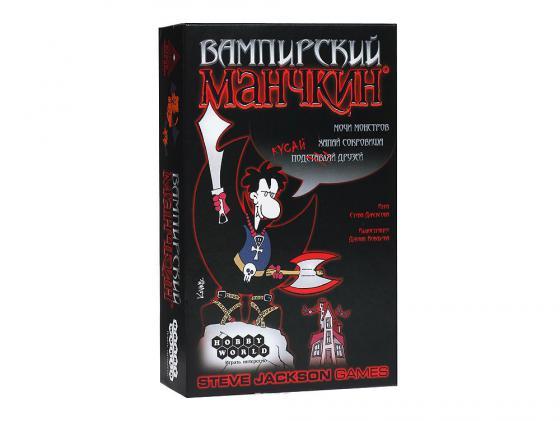 Настольная игра стратегическая Hobby World Вампирский Манчкин 1089