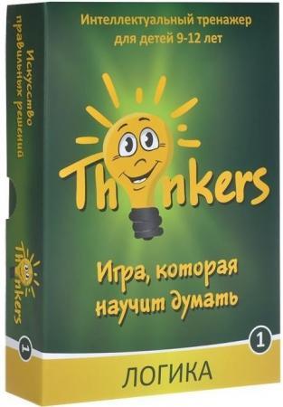 Настольная игра логическая THINKERS Логика 9-12 лет 0901 игра настольная затейники логика календарь