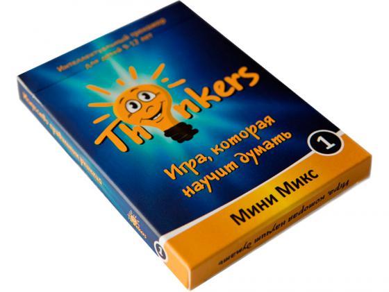 Настольная игра логическая THINKERS Мини Микс 1 настольная игра thinkers башня таварра 0708