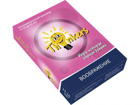 Настольная игра логическая THINKERS Воображение 1204 настольная игра thinkers башня таварра 0708