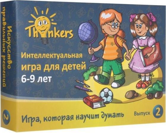 Настольная игра логическая THINKERS Воображение 6-9 лет Выпуск 2 0602 настольная игра биплант логическая дети шпионы 10026