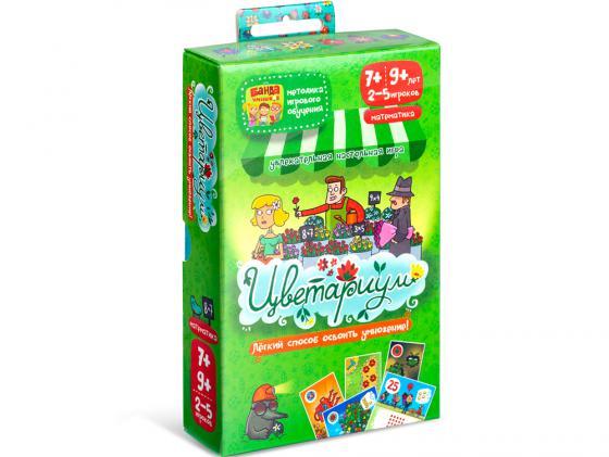 Настольная игра развивающие Банда Умников Цветариум УМ035 оправа для очков playboy pb 18023 pb 18023