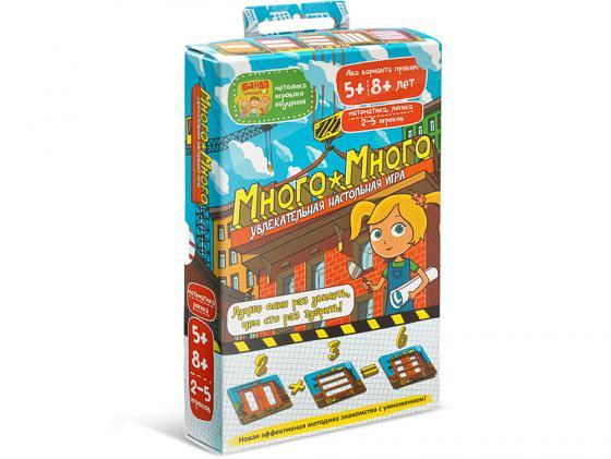 Настольная игра развивающие Банда Умников Много-Много УМ006 настольные игры банда умников настольная игра квестик шпионский