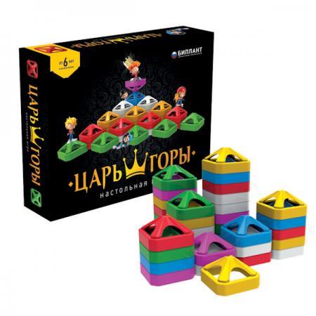 Настольная игра стратегическая Биплант Царь горы 10040 биплант настольная игра кроссворд удачи