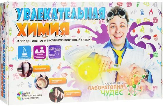 Игровой набор Инновации для детей Увлекательная химия 822