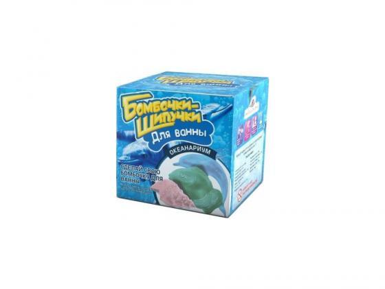 Игровой набор Инновации для детей Бомбочки-Шипучки: Океанариум 731