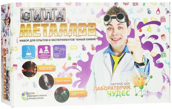 Игровой набор Инновации для детей Сила металлов 824 игровой набор инновации для детей малый 501 6 предметов