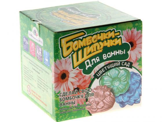 Игровой набор Инновации для детей Бомбочки-Шипучки: Цветущий сад 732 mcq alexander mcqueen футболка