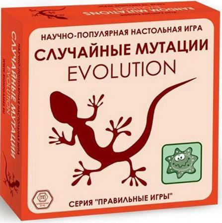 Настольная игра стратегическая Правильные игры Эволюция. Случайные мутации 13-01-05 настольная игра правильные игры логическая эволюция дополнительный набор континенты 13 01 03