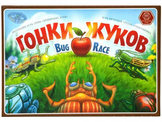 Настольная игра стратегическая ПРАВИЛЬНЫЕ ИГРЫ Гонки жуков 33-01-01 правильные игры стань суперзлодеем