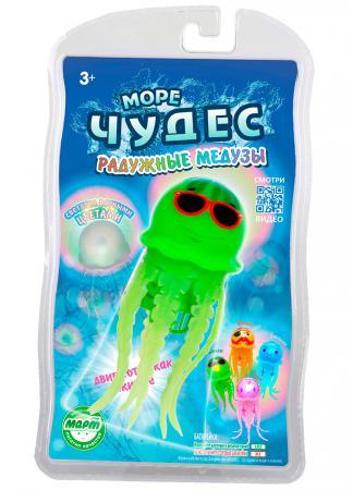 Интерактивная игрушка Redwood Радужная медуза - Билли от 3 лет зелёный 157027 игрушка интерактивная redwood пиратский корабль призрак