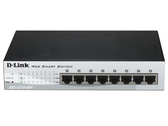 Коммутатор D-LINK DES-1210-08P/C1A/C2A управляемый 8 портов 10/100Mbps PoE цена