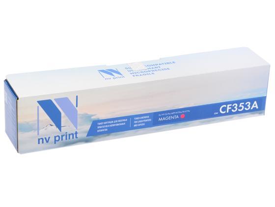 Картридж NV-Print CF353A для HP CLJ Pro MFP 153/M176/M177 пурпурный 1000стр flower candles print waterproof shower curtain