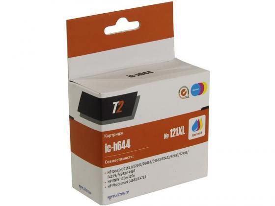 Картридж T2 CC644HE №121XL для HP Deskjet D1663/D2563/D5563/F2423/F4275/C4683/110e/120e цветной 440стр цена