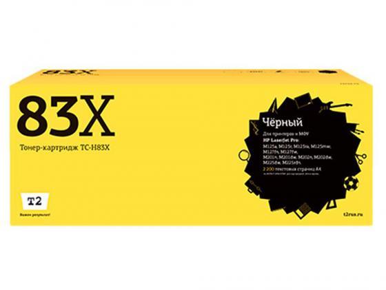 Картридж T2 CF283X для HP LJ Pro M201dw/202dw/225dw черный 2200стр TC-H83X картридж t2 tc cexv50 черный