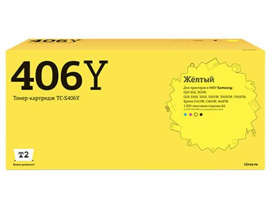 Картридж T2 CLT-Y406S для Samsung CLP-365/CLX-3300/3305/Xpress C410 желтый 1000стр toner powder and chip for samsung 506 clt 506 for clp 680 clx6260fw clx 6260nd clx 6260nr laser printer hot sale