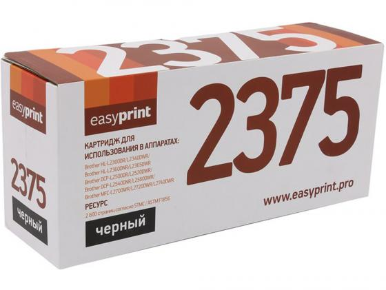 Картридж Easyprint TN-2375 для Brother HL-L2300DR/DCP-L2500DR/MFC-L2700WR черный 2600стр LB2375 картридж colortek tn 2335 black для brother hl l2300dr 2340dwr 2360dnr dwr dcp l2500dr l2520dwr l2540dnr 2560dwr mfc l2700 2720 2740dwr