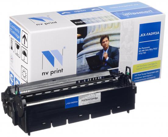 Фото - Фотобарабан NV-Print KX-FAD93A для для Panasonic KKX-MB263RU/283RU/783RU/763RU/773RU 6000стр картридж nv print kx fat410a для panasonic совместимый