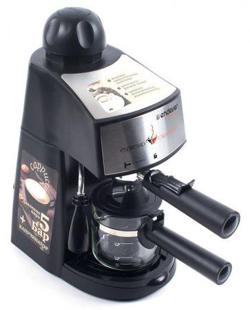 Кофеварка ENDEVER Costa-1050 900 Вт черно-серебристый кофеварка clatronic ka 3450 550 вт черно серебристый