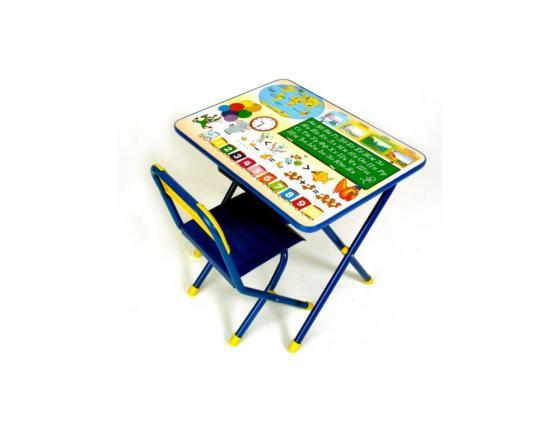 Набор мебели N1 Глобус синий ДЭМИ ССД.02-РГ