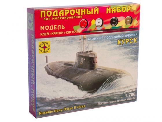 Корабль Моделист Атомный подводный крейсер Курск 1:700 черный ПН170075 вертолёт моделист ан 64а