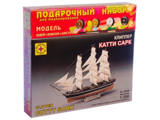 Корабль Моделист Клипер Катти Сарк 1:350 ПН135006 катти сарк