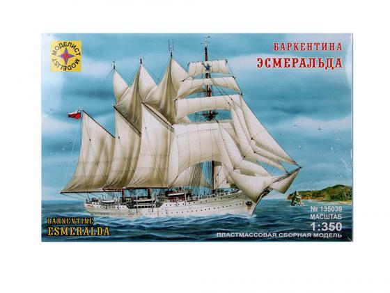 Корабль Моделист Баркентина Эсмеральда 1:350 135039 корабль моделист баркентина эсмеральда 1 350 135039