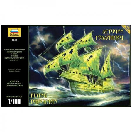 Корабль Звезда Летучий голландец 1:100 9042