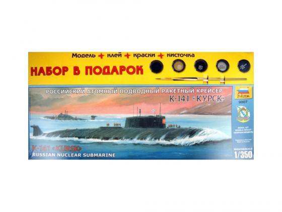 Подводная лодка Звезда Российская АПЛ Курск 1:350 9007П подарочный набор chapmei игровой набор нано армия подводная лодка с наполнением