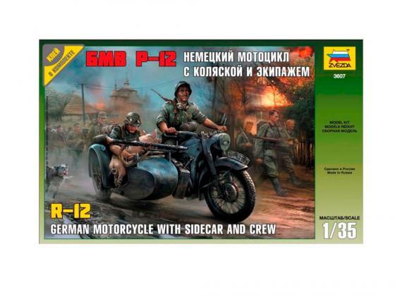 Мотоцикл Звезда БМВ Р-12 с коляской и экипажем 1:35 3607