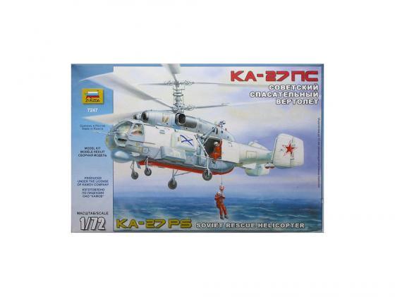 Вертолёт Звезда Вертолет Ка-27 1:72 серебристый 7214 звезда сборная модель звезда вертолет ка 58 черный призрак 1 72