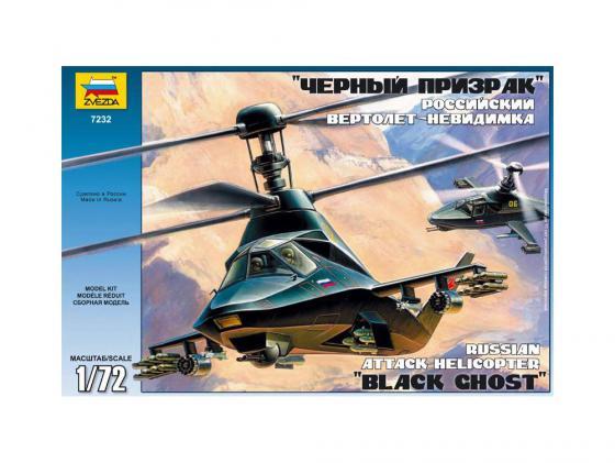 Вертолёт Звезда Ка-58 Черный призрак 1:72 7232 звезда сборная модель звезда вертолет ка 58 черный призрак 1 72