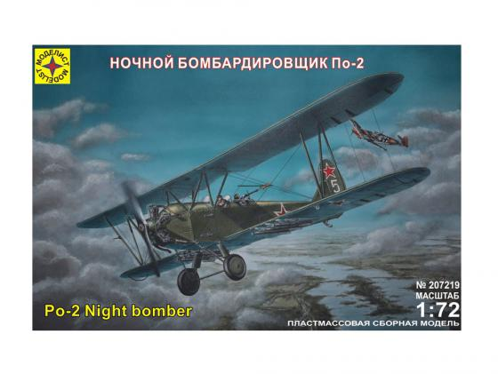 Самолёт Моделист ночной бомбардировщик По-2 1:72 207219 михаил маслов ночной бомбардировщик по 2