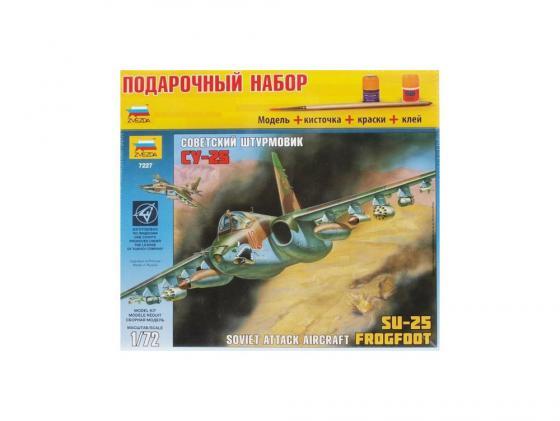 Самолёт Звезда Су-25 1:72 серебристый 7227П подарочный набор звезда сборная модель звезда самолет су беркут 1 72 подарочный набор
