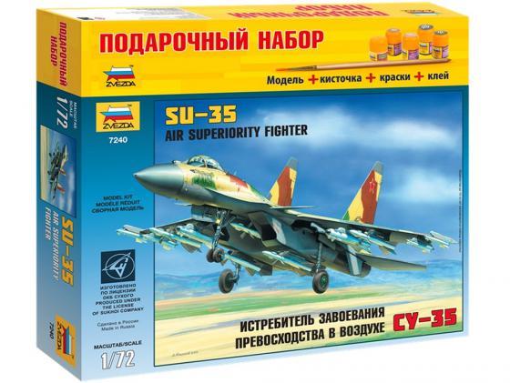 Самолёт Звезда Су-35 1:72 7240П подарочный набор цена