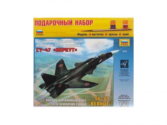 Самолёт Звезда СУ-47 1:72 черный 7215П самолёт звезда самолет су 39 1 72 синий 7217