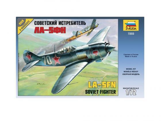 Самолёт Звезда Советский истребитель Ла-5ФН 1:72 7203