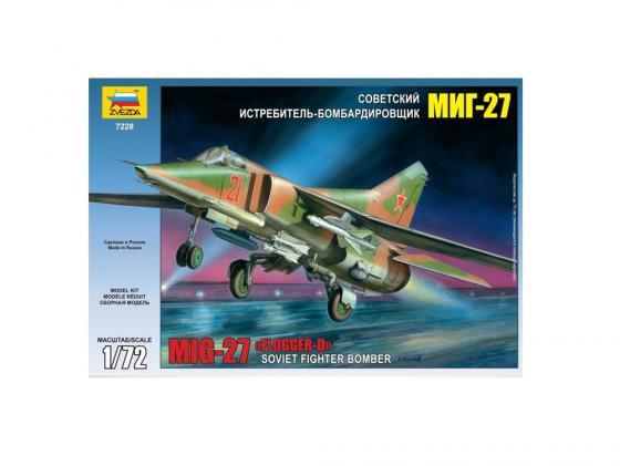 Самолёт Звезда Советский истребитель-бомбардировщик МиГ-27 1:72 7228
